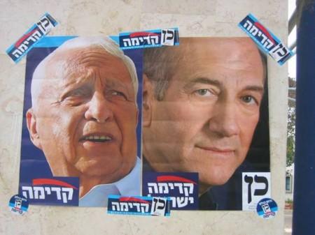 """אהוד אולמרט ואריאל שרון. מתוך התערוכה """"קרעי הבטחות"""". צילום: רפי מן © כל הזכויות שמורות"""