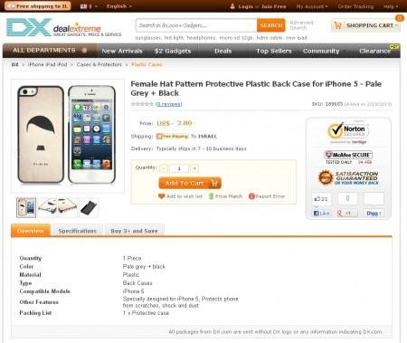 כיסוי אייפון עם איור של היטלר באתר דילאקסטרים