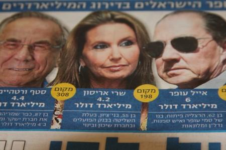 עשירי ישראל, ידיעות אחרונות, 5.3.2013