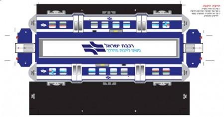 דגם רכבת להרכבה לילדים. תמונה: דוברות הרכבת