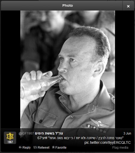 רבין שותה אורנג'דה. מתוך חשבון הטוויטר @idf1967
