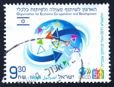 בול OECD. צילום: Arkady Mazor / Shutterstock