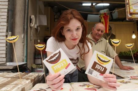 """טלי בקשי, יוצרת מיזם """"עברית- דבר אותה!"""". צילום: שלומי כהן"""
