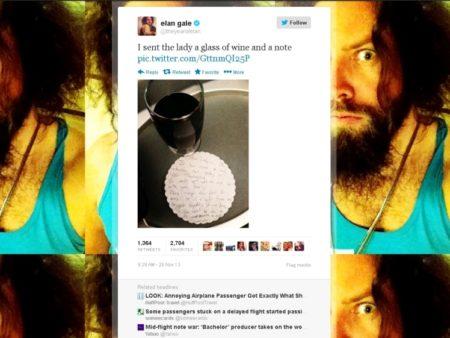 הפתק שכתב אילן גייל לדיאן 📷 הטוויטר של גייל