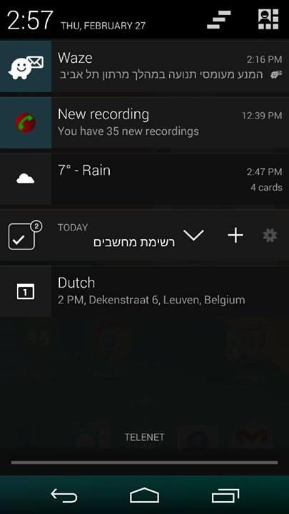 Waze מודיע לתושב בלגיה על פקקים בתל אביב