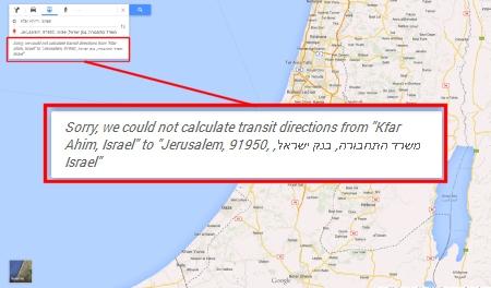 גוגל מפות לא מוצא קו אוטובוס בין כפר אחים לבין ירושלים