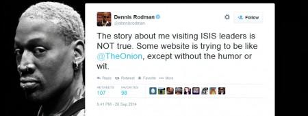 דניס דורמן מכחיש בטוויטר שהוא נוסע לפגישה עם דאעש