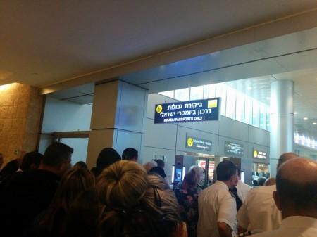 """תור לבעלי דרכונים ביומטריים בנתב""""ג, 10.2014. צילום: חדר 404"""