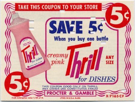 Thrill Liquid Detergent, 1963. צילום: Allen (cc-by-nc)