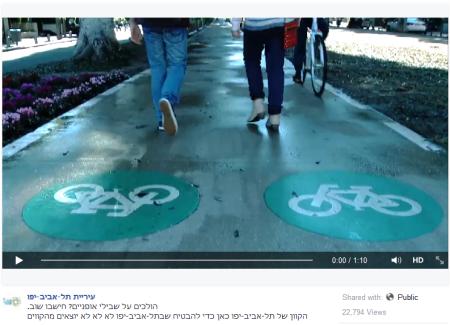 סרטון של עיריית תל אביב נגד הולכי רגל שהולכים בנתיב אופניים
