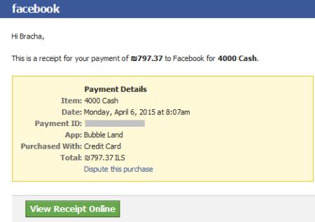 קבלה על תשלום על רכישה בתוך אפליקציה בפייסבוק