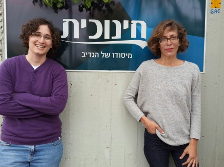 מיה זיו וסתיו זיו, מנהלות הפייסבוק של הטלוויזיה החינוכית. צילום: אנה פולנסקי