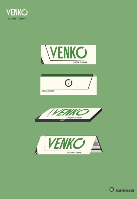 הדמיה של ניירות גלגול של ונקו