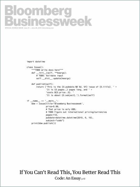 שער מגזין ביזנסוויק שהוקדש לכתבה What is Code? של פול פורד