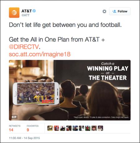 מודעה של AT&T לצפייה בפוטבול בסלולרי באולם תאטרון
