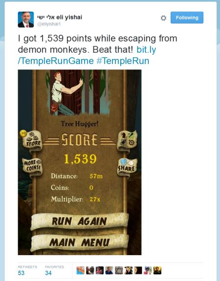 ציוץ אוטומטי מהמשחק טמפל ראן בפרופיל הטוויטר של אלי ישי, מרץ 2013