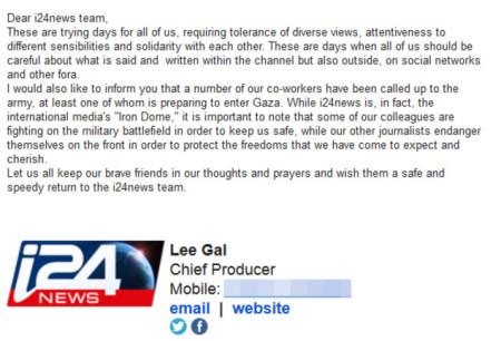 מכתב של המפיקה הראשית של I24, לי גיל, לעובדים, לגבי התבטאויות בתקופת צוק איתן