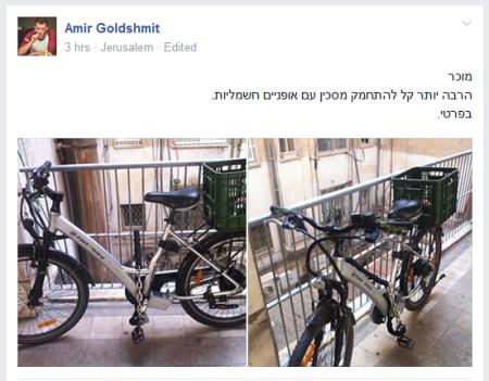 """מודעה של אמיר גולדשמידט בקבוצת הפייסבוק """"ירושלמיםות"""" למכירת אופניים חשמליים: """"הרבה יותר קל לה תחמק מסכין עם אופניים חשמליות""""."""