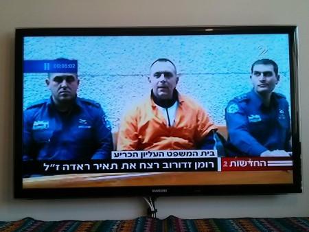 ערוץ 2 מדווח: בית המשפט העליון הרשיע את רומן זדורוב