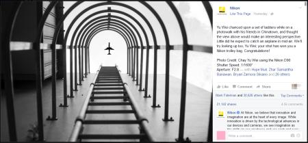 הצילום המפוברק של יו וויי שיה בפוסט של ניקון