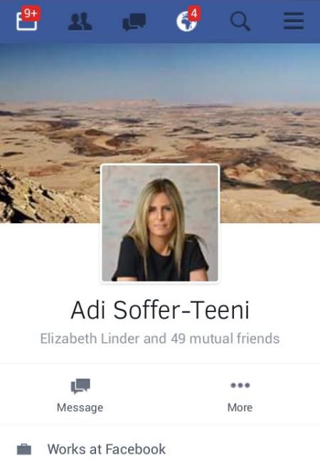 """פרופיל הפייסבוק של מנכ""""לית פייסבוק ישראל, עדי סופר-תאני"""