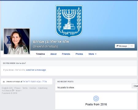 פרופיל הפייסבוק של הצנזורית הצבאית הראשית, אריאלה בן אברהם