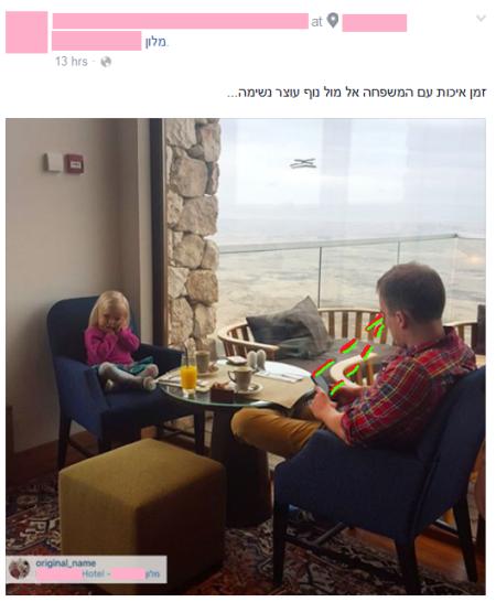 כשל פוסט פייסבוק של רשת מלונות. מבטו של האב מסומן באדום וירוק