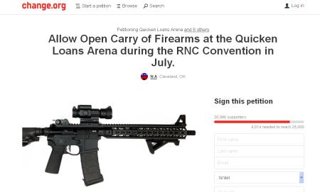 עצומה ב-change.org להתיר נשיאת נשק גלויה בוועידה הרפובליקנית הלאומית