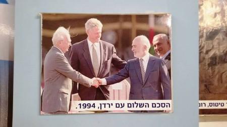 """המם """"ביבי גאמפ"""" על תצלום מטקס חתימת הסכם השלום עם ירדן, על כרזה בבית ספר ממלכתי בדרום. צילום: אור קשתי"""