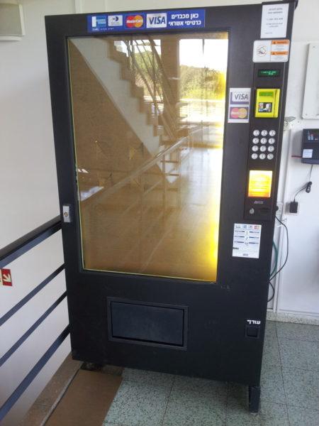 מכונת משקאות סגורה, פסח  2016. צילום: עידו קינן