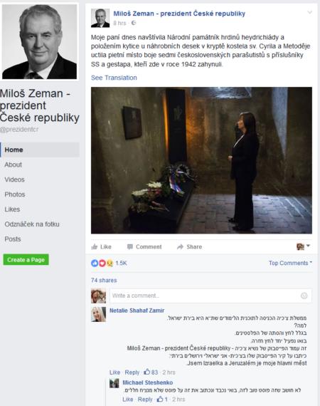 מעריצה של יאיר לפיד מטרילה בפייסבוק את נשיא צ'כיה, מילוש זמאן