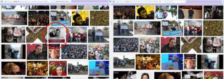"""חיפוש תמונות """"הפגנה ראש הממשלה"""" בגוגל ישראל ובגוגל ארה""""ב. מסומנת בעיגול אדום: התמונה מהבלוג """"עובדת סוציאלית חוטפת ילדים"""" שהוסרה מגוגל ישראל"""
