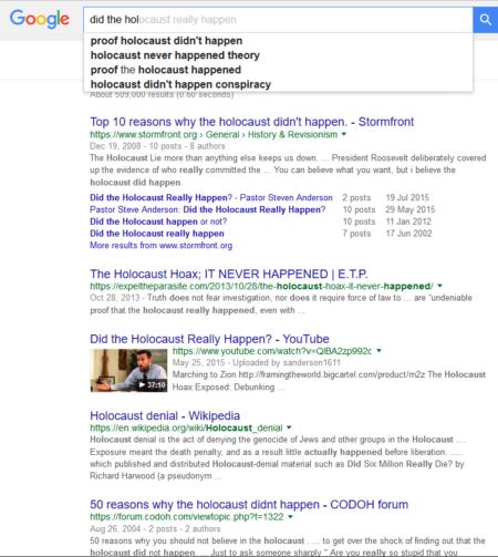 האם השואה קרתה? גוגל וגוגל סג'סט/אוטוקומפליט, 2016.12.13