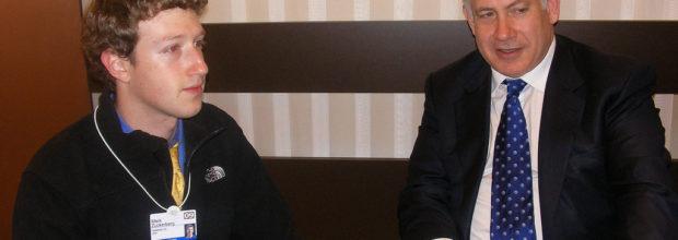 ראש ממשלת ישראל בנימין נתניהו ומייסד פייסבוק מארק זאקרברג, 2009. תמונה: שגיא חמץ (cc-by-nd)