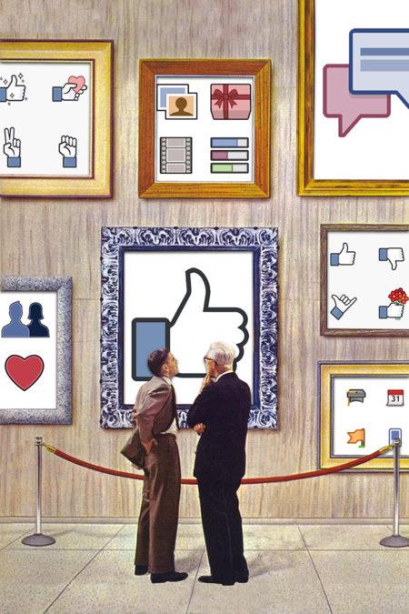 מוזיאון רשתות חברתיות. 📷 יוג'ניה לולי (cc-by-nc)