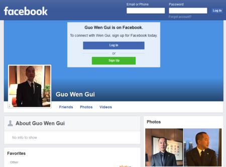פרופיל הפייסבוק של גואו וון גואי