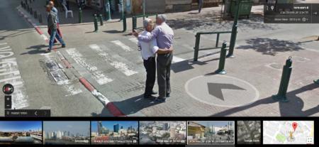 זוג אנשים מתחבק, רחוב ראש פינה, תל אביב. תמונה: גוגל סטריט ויו