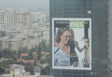 פועלים מחליפים שלט חוצות של בר רפאלי בשלט חוצות של בר רפאלי על מחלף השלום בתל אביב. צילום: עידו קינן, חדר 404 (cc-by-sa)