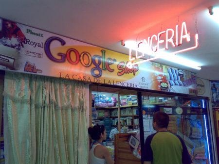 חנות גוגל. תמונה: Gerswin Lee (cc-by-nc)