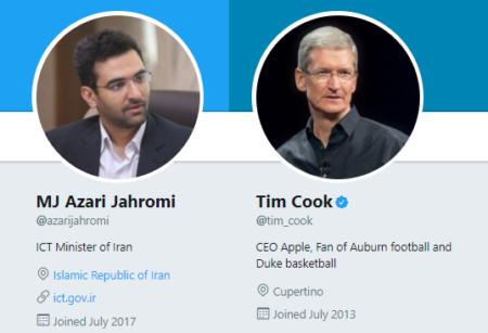 """פרופילי הטוויטר של מנכ""""ל אפל טים קוק ושר התקשורת האיראני מוחמד-ג'וואד אזרי ג'הרמי"""
