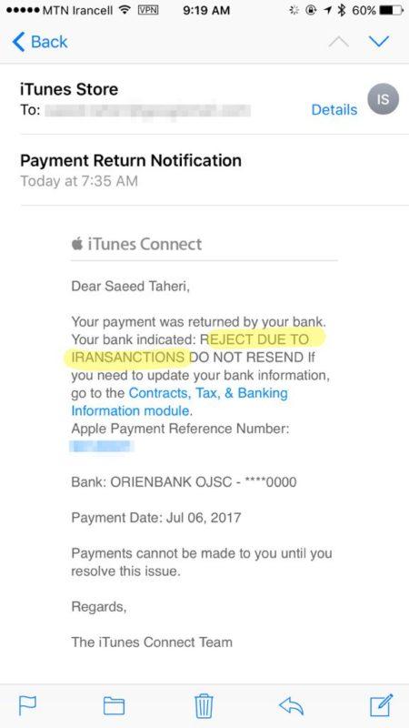 הודעה של אפל למפתח אפליקציות איראני על חסימת תשלומים אליו בגלל החרם האמריקאי על איראן