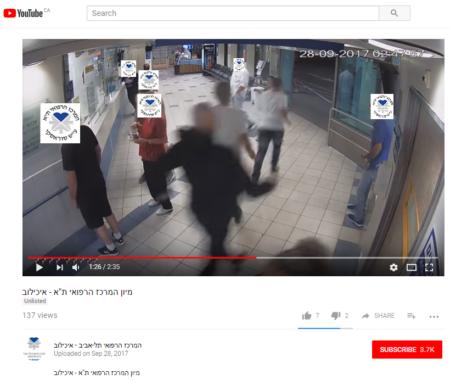 סרטון התקיפה בדארקפוסט ביוטיוב של איכילוב. הסתרת פני המטופלים לא במקור
