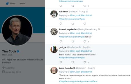 """איראנים דורשים ממנכ""""ל אפל טים קוק להפסיק להסיר אפליקציות איראניות"""
