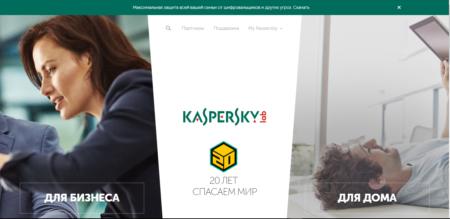 אתר קספרסקי לאב ברוסית