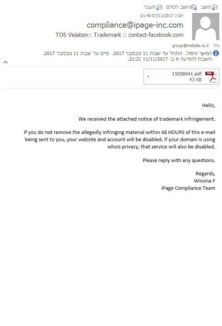 הודעת אזהרה מ-ipages, ספק האחסון של contact-facebook.com