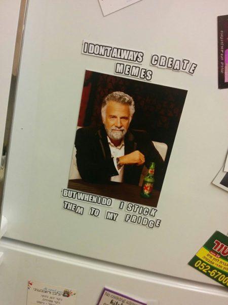 מחולל ממים למקרר 📷 גיל כהן