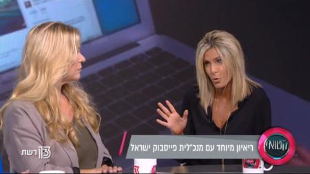 """עדי סופר תאני מתראיינת בתוכנית """"אקטואליות"""" 📷 צילומסך מ""""רשת"""""""