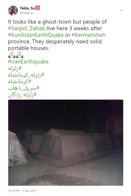 איראנים באוהלים אחרי רעידת אדמה 📷 צילומסך מהטוויטר של Yalda_so