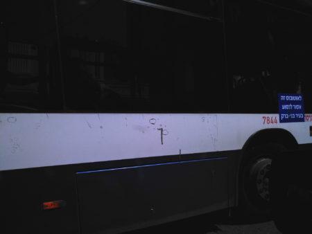 אוטובוס של דן עם שלט שאוסר נסיעה בבני ברק  📸 עידו קינן