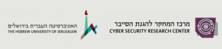 מרכז המחקר להגנת הסייבר של האוניברסיטה העברית ירושלים